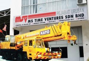 msv-01